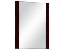Зеркало Акватон Ария 65 65 см. 1A133702AA430 (тёмно-коричневое)