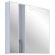 Зеркало-шкаф Акватон Марко 80 80 см. 1A181102MO010 (белое)