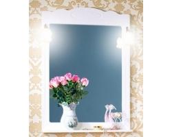 Зеркало Бриклаер Анна 75 (белая)