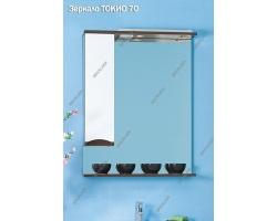 Зеркало Бриклаер Токио 70 (венге-белый)