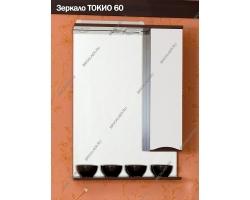 Зеркало Бриклаер Токио 60 (венге-белый)