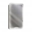 Зеркало-шкаф Cersanit Basic 50 N-LS-BAS 50 см.