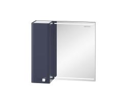 Зеркало-шкаф Edelform Nota 75 70 см. 2-620-20-S (серое)